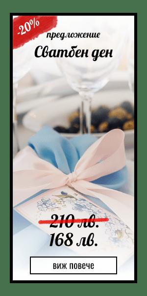wedding-offer-20